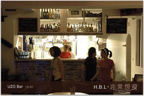 UZO-Bar_0010