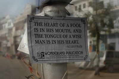 The Heart of a Fool is in his Mouth…