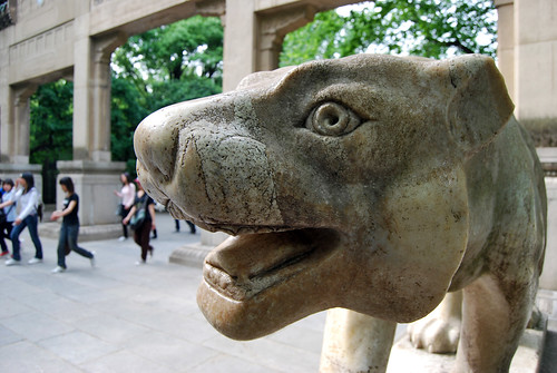 j16 - Lion of KIA Memorial Archway
