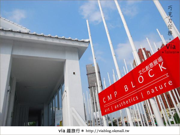 【台中甜點】巧克力任務》CMP BLOCK台中人文美學生活特區20