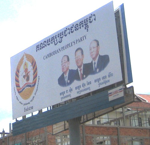 Cambodian People's Party by 12th St David.
