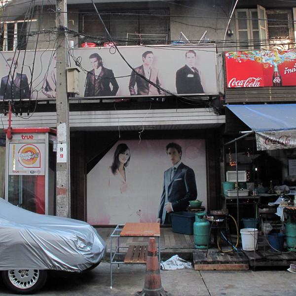 Bangkok B-sides