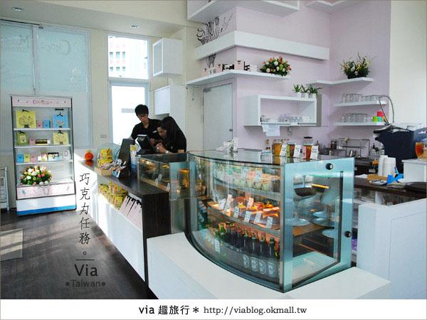 【台中甜點】巧克力任務》CMP BLOCK台中人文美學生活特區25