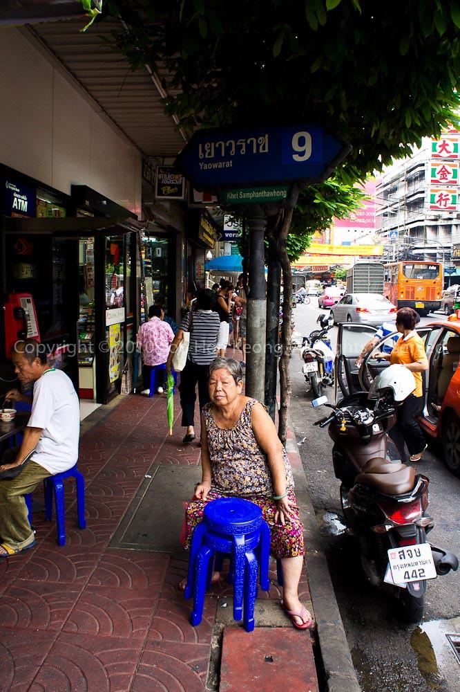 Soi 9 @ ChinaTown, Bangkok, Thailand