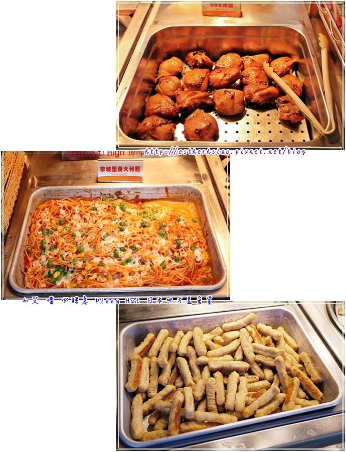 11 烤雞 雞酥棒 拿坡里義大利麵