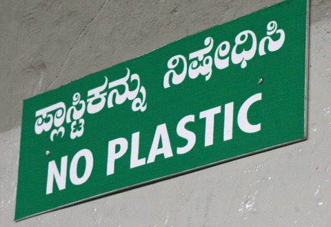 Majestic Bus Stand no plastic