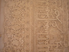 Day 5 - Abarqu: Jameh mosque - detail (birdfarm) Tags: architecture persian worship iran mosque plaster carving sacred calligraphy  arabicscript farsi   fridaymosque jamemosque jamehmosque   abarqu abarquh abarkuh abarghu  jamehmosqueofabarqu