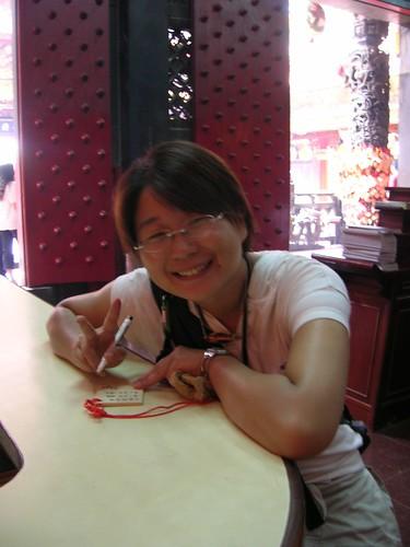 台南遊-加菲寫祈願牌