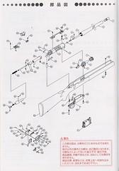 f (UNCOMPANY) Tags: barrel sniper tanaka airsoft fluted m24 softgun uncompany