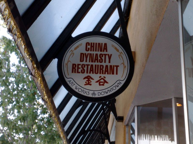 China Dynasty Restaurant