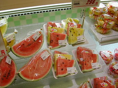 Japanese Watermelon (CharleyMarley) Tags: pink fruits yellow japan fruit japanese interesting colorful supermarket fresh watermelon tropical  nippon sliced nihon ono oishii omoshiroi suika grinds           kudamono grindz