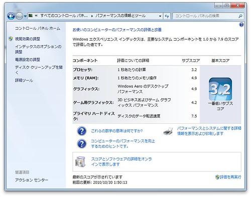 MacBookAirOnWindows7