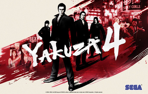 Yakuza 4 - Box Art Wallpaper