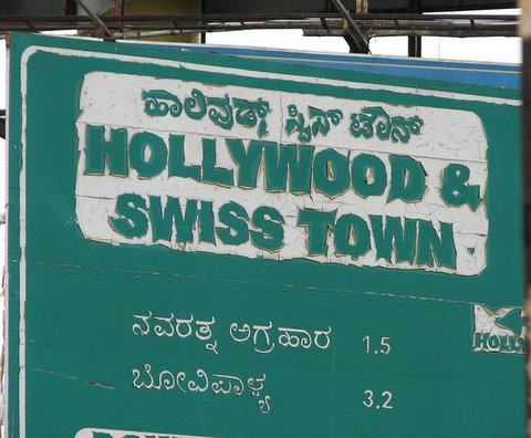 Hollywood and Swiss Town Signpost (Tumkur Road)