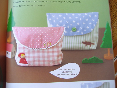 Kids Bags Book detail2