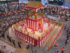 Roppongi Hills Obon Odori Stage