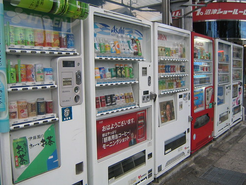 Ubiquitous vending machines by anduril