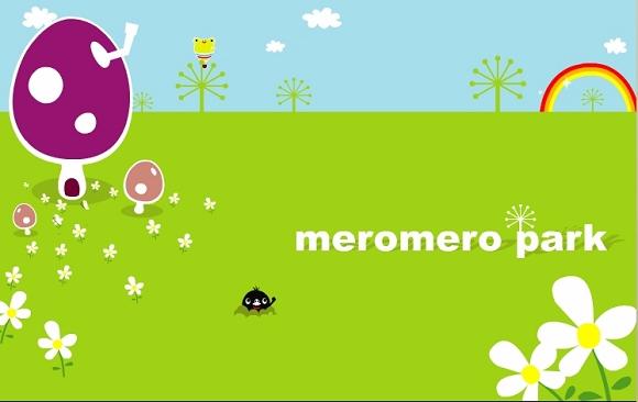 mero5