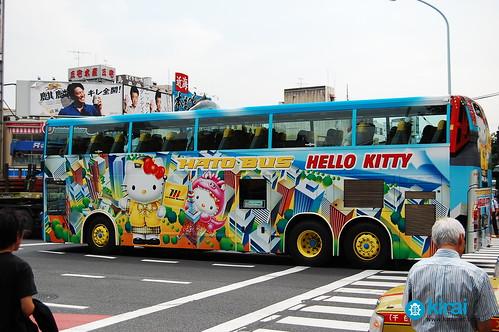 hellokitty bus autobus