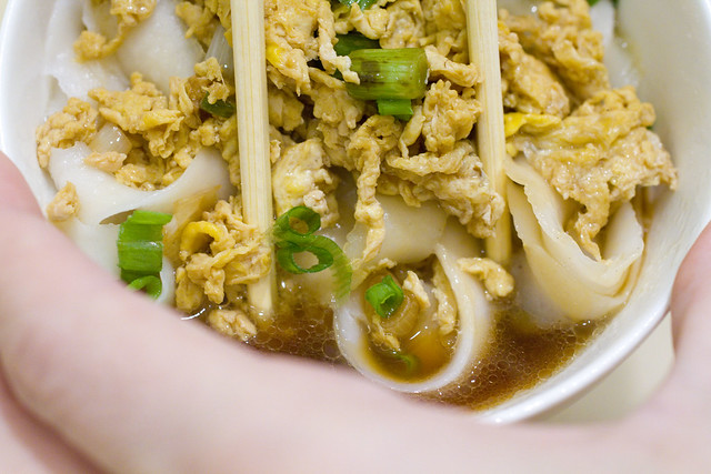 Knife Shaved Noodles with Egg Sauce 2