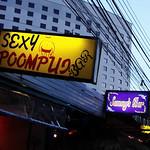 Sexy poompus