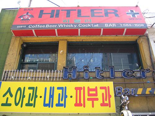 本当に朝鮮人が大、大、大、大嫌いです 118 [無断転載禁止]©2ch.netYouTube動画>42本 ->画像>442枚