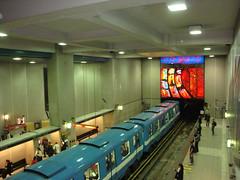 Metro Berri UQAM