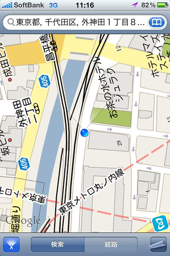 iPhone4 Map-GPS (by ukikusa3113)