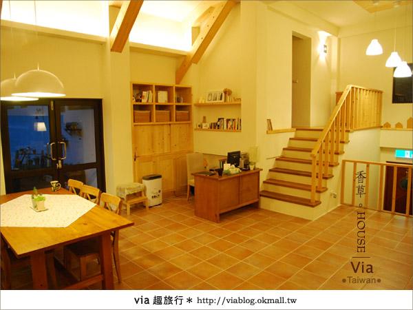 【新社】香草HOUSE~新社薰衣草森林最新溫暖系民宿(上)21