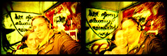 lomotines (sgoralnick) Tags: film me andy lomo xpro crossprocessed lomolca colorsplashflash date kodake100vs valentinesday freemans freemansalley sgoralnick andyclymer flickr:user=sgoralnick