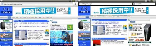 Toshiba AZ/AC100 browser