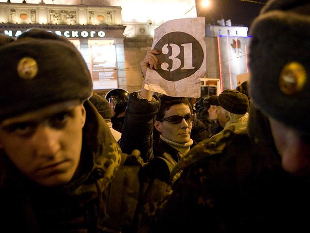 """Акция """"Стратегии-31"""" в защиту 31 статьи Конституции, гаратирующ ей свободу собраний на Триумфально площади в Москве"""