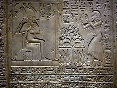 Ancient Egyptian Relief (ggnyc) Tags: nyc newyorkcity temple relief egyptian offering met pharoah hieroglyphics metropolitanmuseumofart basrelief ancientegypt egyptianart