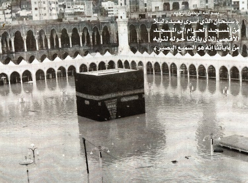 The Kaaba during an unsual flood