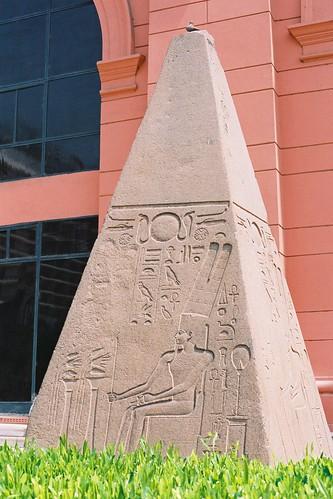 Egypt D2-015