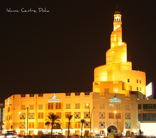 Islamic Centre, Doha, Qatar.