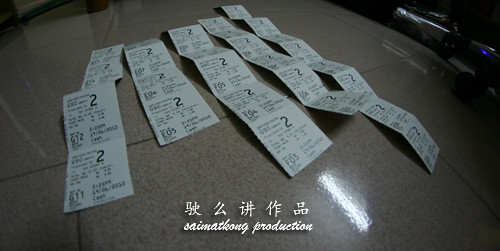 Toy Story 3 Tickets