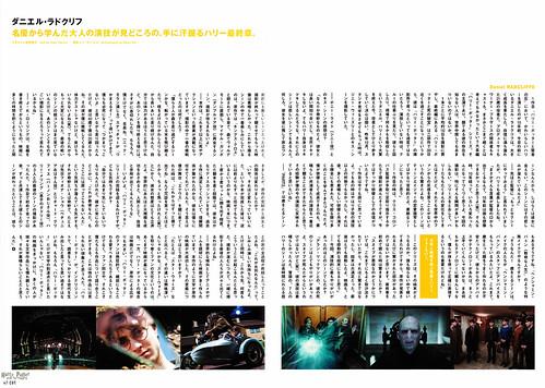 Cut (2010/11) P.46-47