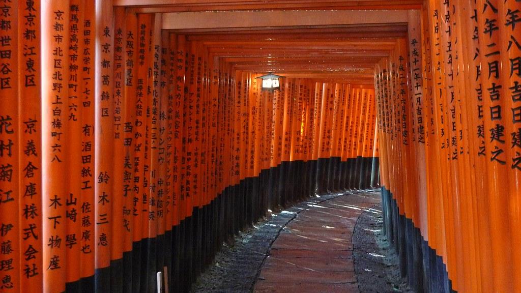 Fushimi Inari Taisha Torri