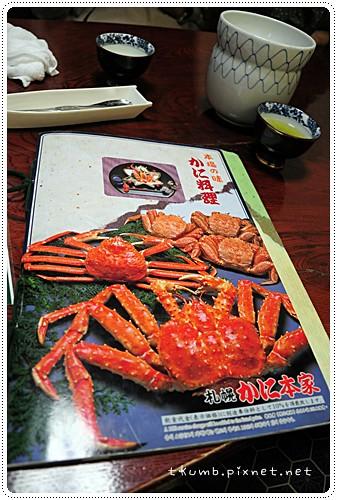 螃蟹大餐(3)