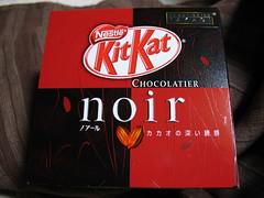 KitKat  (overoften) Tags: japan noir candy sweet chocolate  kitkat limitededition