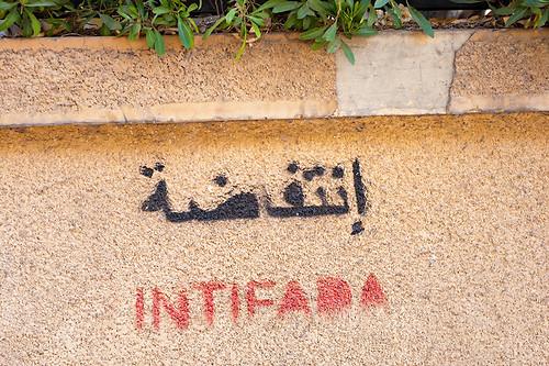 Futuro abierto - Las claves del conflicto árabe israelí - 30/12/12