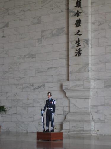 Taiwan 057