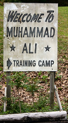 Muhammad Ali Training Camp