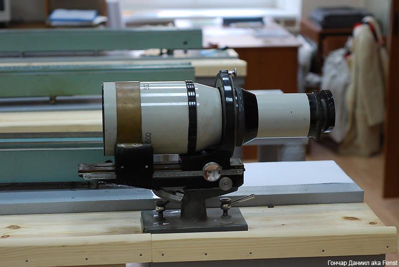 500mm, f/1.8 (!!!) Lens