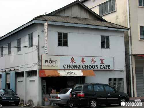 Chong-Choon-Cafe