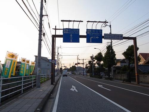 20101114_R3003733