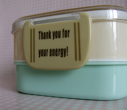 Thank you for your energy - Bento.