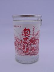 奥飛騨(おくひだ):高木酒造