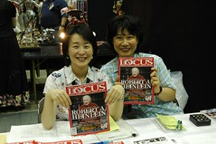 The Locus table